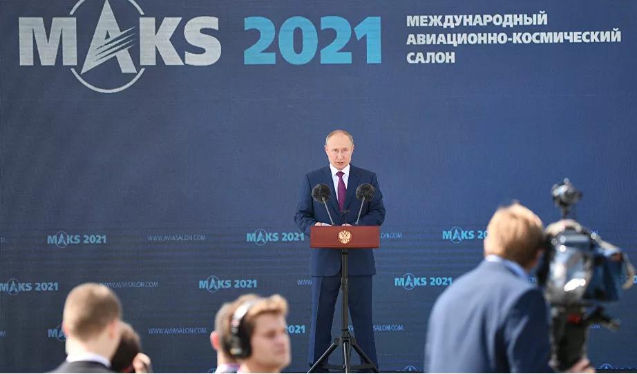 Khai mạc Triển lãm Hàng không-Vũ trụ Quốc tế MAKS-2021 tại Nga